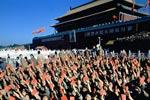 Revolução e contra-revoluções na República Popular da China