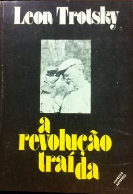 full_revtraida